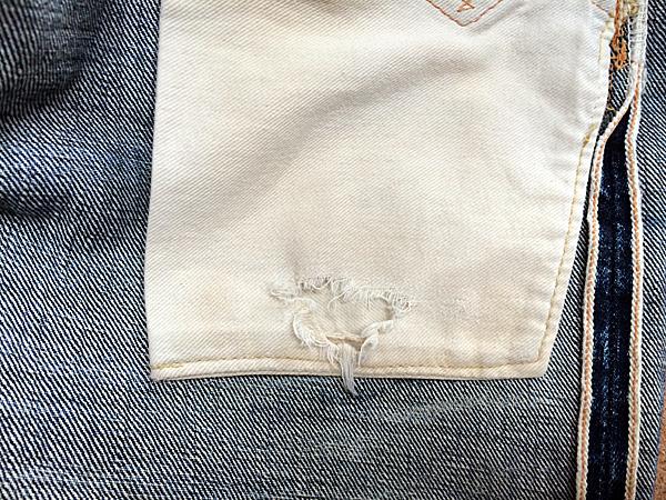 ポケットスレーキのダメージ